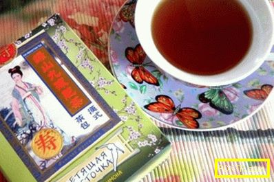 Чай для похудения «летящая ласточка»