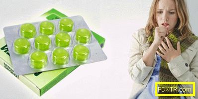 Капсули за кашлица за деца и възрастни