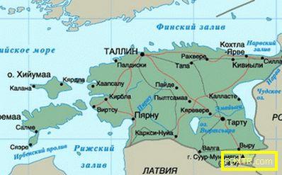 Естония - почивка, забележителности, време, кухня,