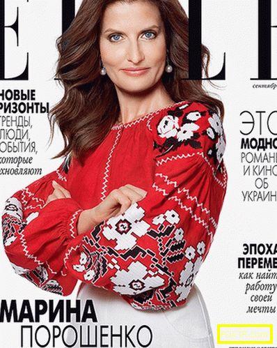 Първата дама на украйна участва в лъскаво списание
