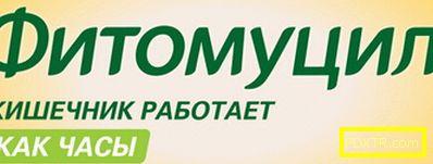 Fitomycil - непрекъснато полза за червата!