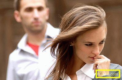 Честен мъжки поглед към опитите на жените да ни манипулират