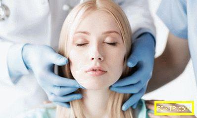 Пластична хирургия: съвършенство във всеки детайл