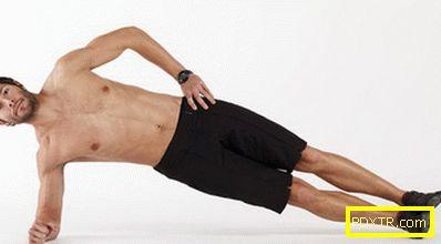 Упражнения за гърба у дома: ние се отърваваме от болката,