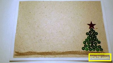 Майсторски клас за създаването на поздравителна картичка за