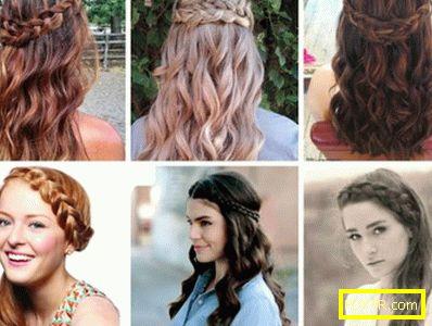 Тъй като косата с тъкане може да промени изображението отвъд