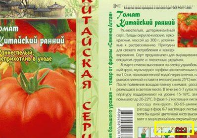 Най-добрите сортове домати за сибир. преглед на най-добрите