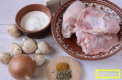 Задушено пиле с гъби: подхранващо и ароматно! стъпка по