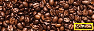 Кафе диета