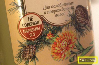 Бесулфатни шампоани без sls, които са безопасни за косата