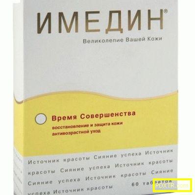 Идедин - биоадитивен за подмладяване на кожата