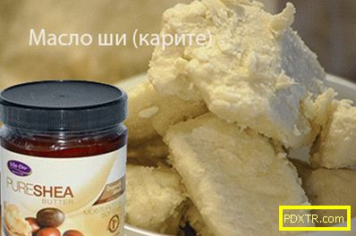 Nutrient shea butter (карита) - къде да купите и какво да