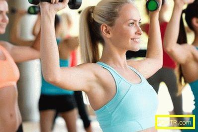 L-карнитин - мазнина горелка за намаляване на теглото