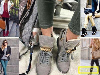 Snickers - стилни обувки на клин!