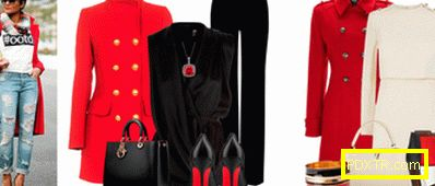 Ръководство за стил: какво да носите с червено палто