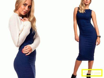 Любимата рокля на юфка: с какво да се носят?