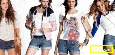 C от носенето на модерни дънкови шорти от различни цветове?