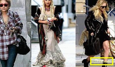Ярка и необичайна младежка мода