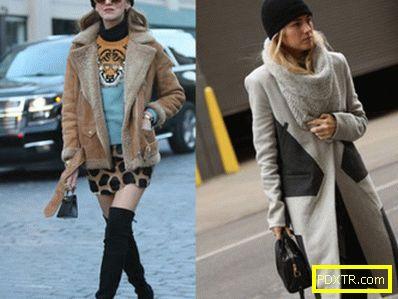 Уличната мода диктува условията
