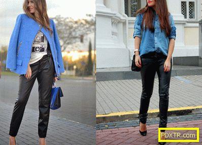 С какво да носите кожени панталони? ние се обличаме стилно!