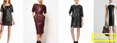 Изкуството на избор. с какво да носиш кожена рокля?