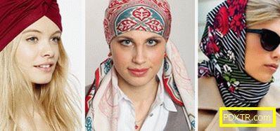 Шалът е елемент за декориране на всякакви дрехи