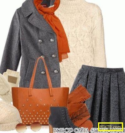 Оранжева чанта, чорапогащник, шал: какво да носите, как да