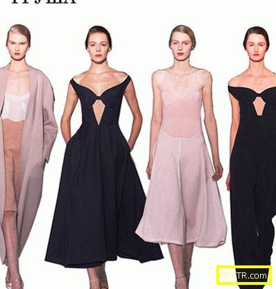 Модни тенденции от пролетта - лятото на 2016 - бански