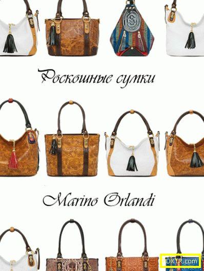 Оригинални чанти марино орланди (марино орланди)