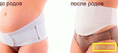Колко правилно да поставяте превръзка за бременни и