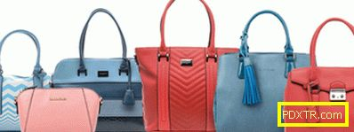 Дамска чанта david jones - изберете вашия стил!