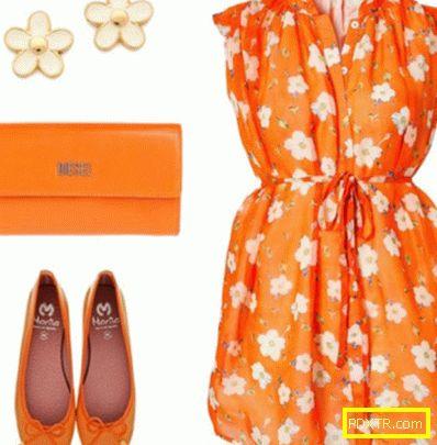 Цветова комбинация: оранжева