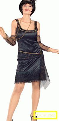 Чикагски стил в женското облекло