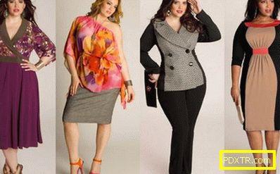4 модерни сезона за пълни дами