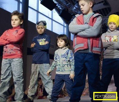 Модни облекла за момчета за възрастни