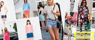 Лятна мода: какво да носите, за да изглеждате стилно