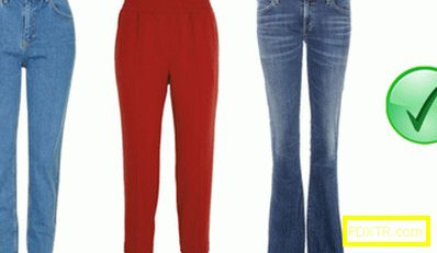 Как да изберем подходящите панталони и техния размер