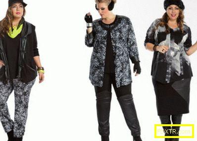 Как да се обличаш с момичета и жени: 14 препоръки с снимки