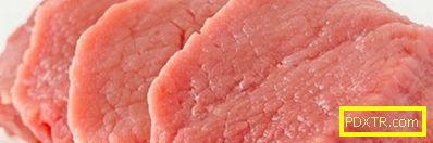 Месо хранене за отслабване