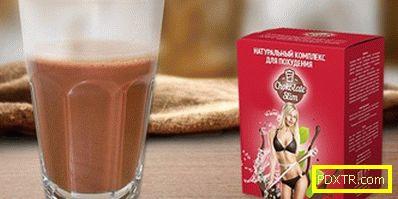 Шоколад «слим» для похудения