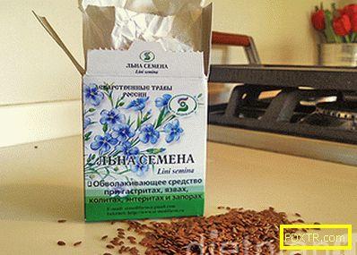 Купете в аптеката семена от ленено семе - за отслабване и