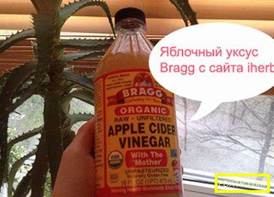 Как да отслабвам от ябълков оцет?