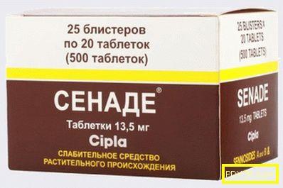 Отслабване с лаксативен препарат