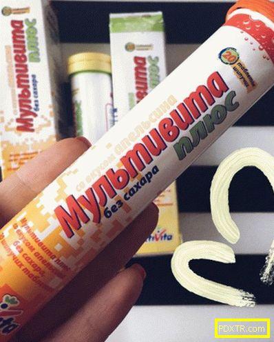 Популярни блогъри за любимите витамини: където те поемат