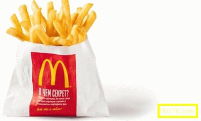 Цялата истина за макдоналдс