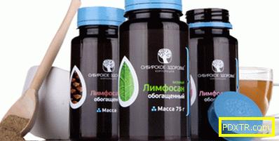 Какви диетични добавки са най-ефективни и безопасни