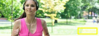 Колко трябва да тичате, за да отслабнете?
