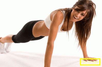 Програма за обучение на момичета във фитнес залата