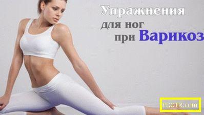 Обучение на краката у дома и във фитнес залата