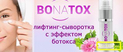 Подмладяващ серум bonatox: плюсовете и минусите